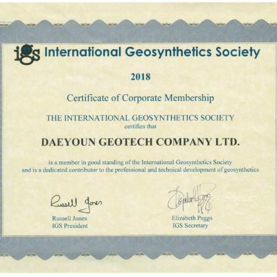 IGS Membership Certificate_2018-1